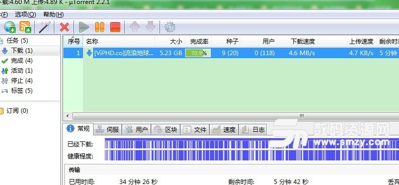 uTorrent优化版