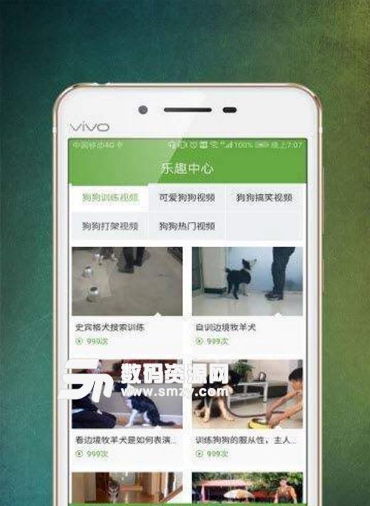 愛狗伴侶安卓版最新app