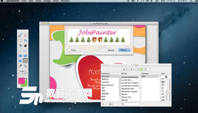 JobsPainter Mac版圖片