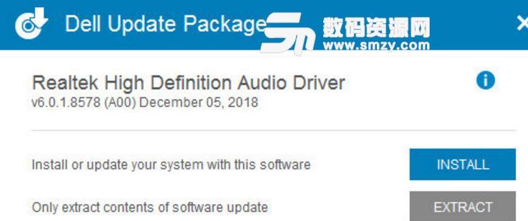 戴尔G5声卡驱动官方免费版