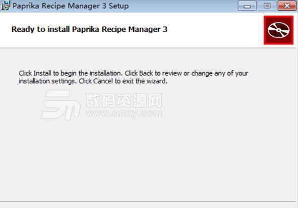Paprika Recipe Manager免費版截圖