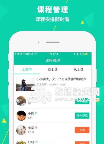 松果老師app安卓版