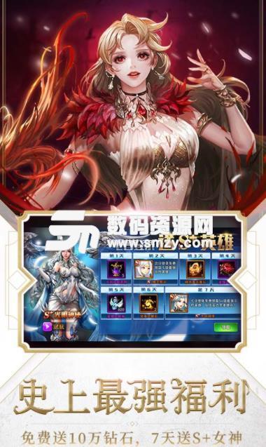 女神聯盟2網易官方版
