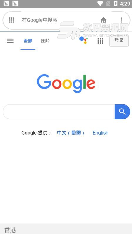 Google Lite APP安卓版下載