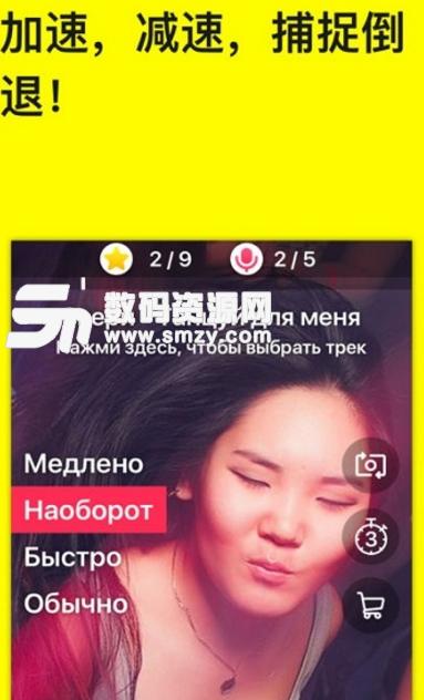 MuStar手機安卓版