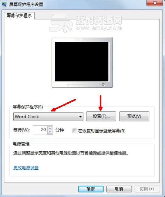 数字时钟word clock