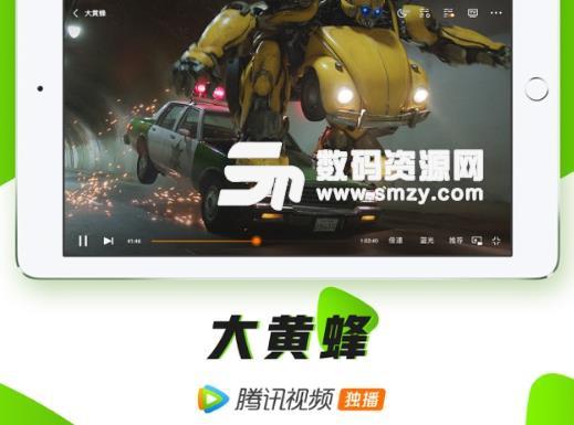 腾讯视频ipad版app截图