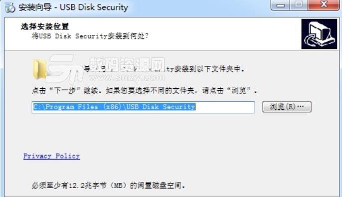USB Disk Security漢化版下載