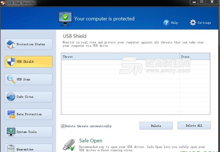 USB Disk Security漢化版
