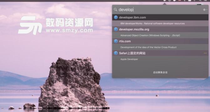 Tabz Mac版圖片