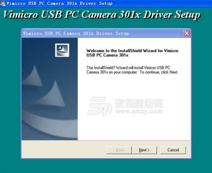 301摄像头万能驱动最新版