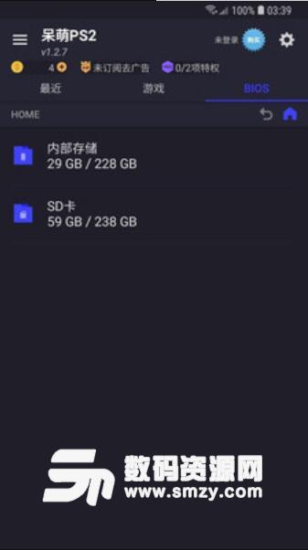 呆萌PS2模拟器安卓最新版
