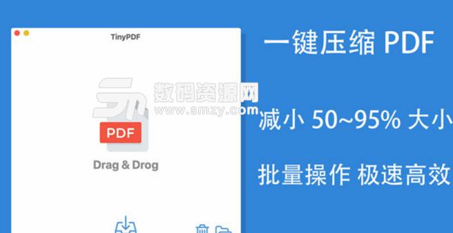 TinyPDF Mac版