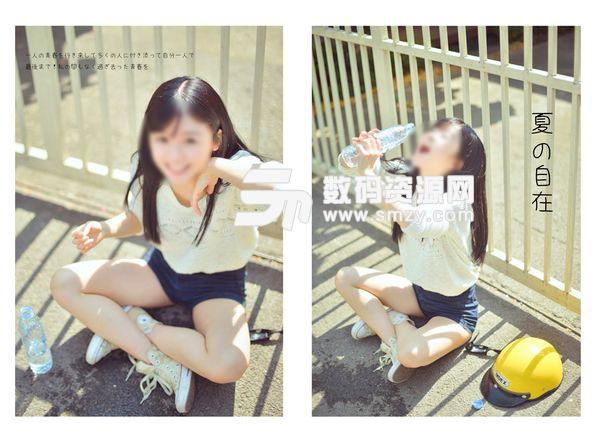 写真相册模板 夏の自在B 07
