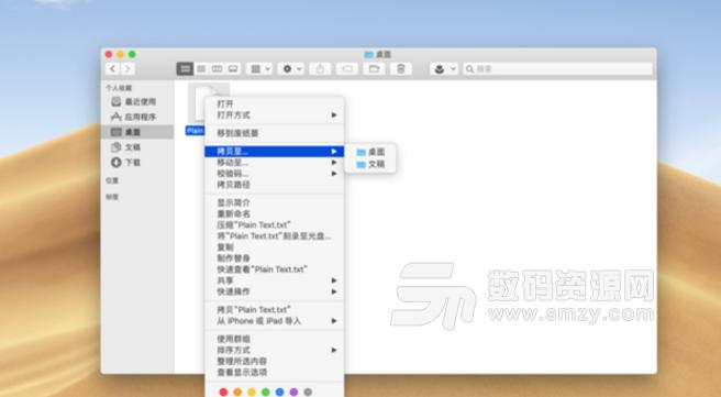 Closer Mac版下载