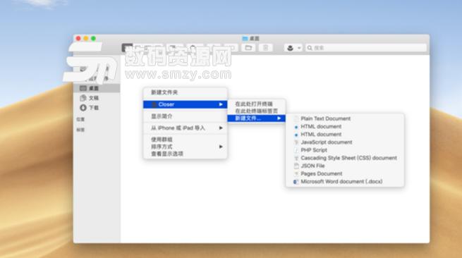 Closer Mac版图片