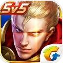 王者榮耀長名助手app