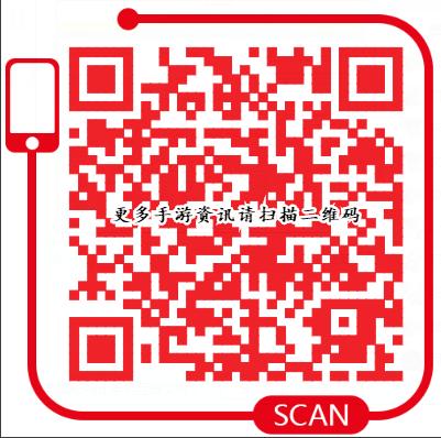 红色警戒2共和国之辉安卓手机版单机