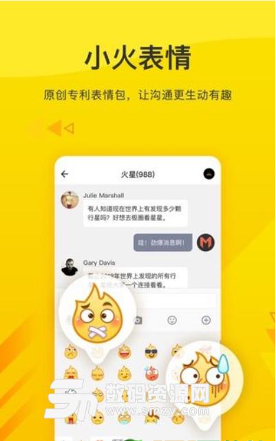 路由理大师安卓版_huobi chat安卓版(区块链聊天app) v1.2.9.3 手机版