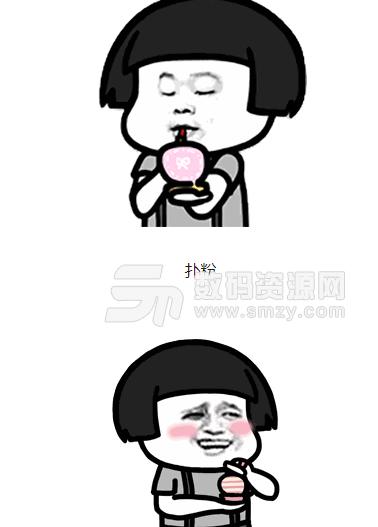 """微信添加: 1,将表情上传到手机中, 2,打开微信,点击""""我"""", 3,在表情中图片"""