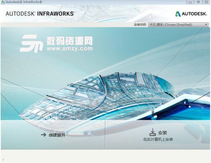 Autodesk InfraWorks 2020中文版