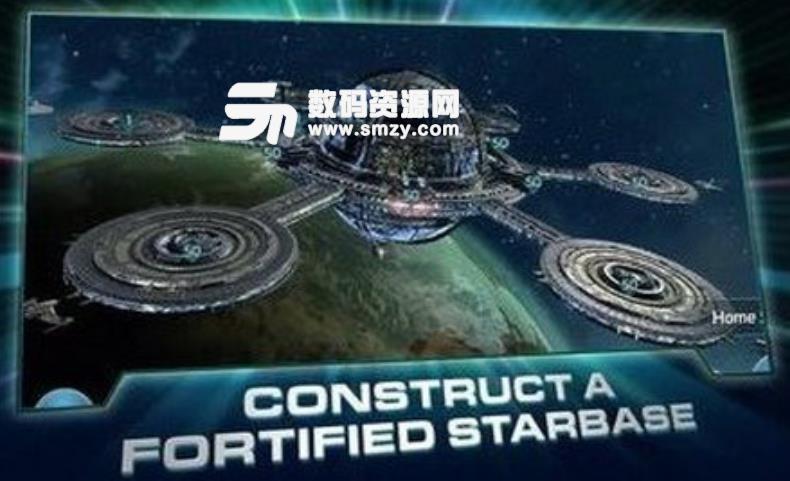 星际迷航舰队司令部手游安卓版下载