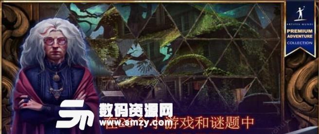 狩魔者5主权手游安卓版下载