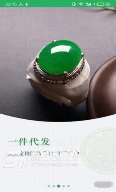 翠库app苹果版下载
