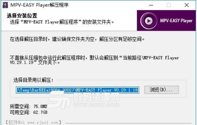 MPV EASY Player官方版