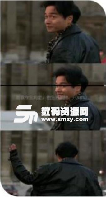 腾讯QQ张国荣美化版截图