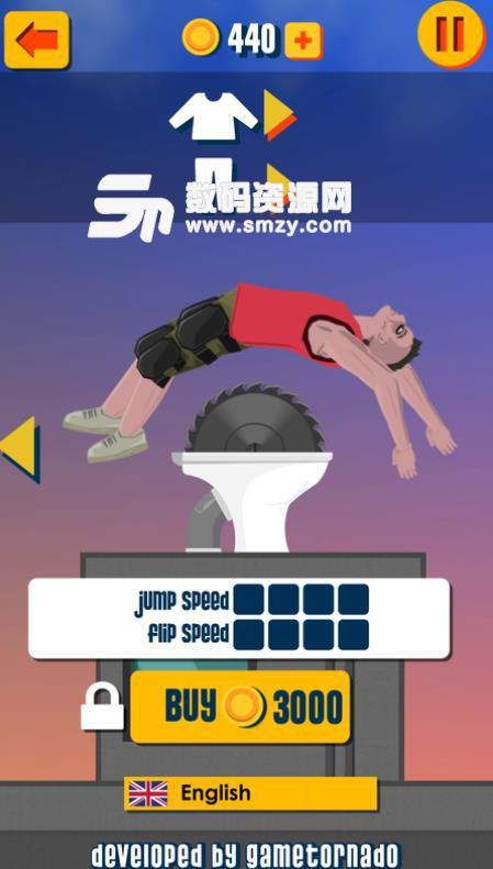 Parkour Jump手游安卓版下载