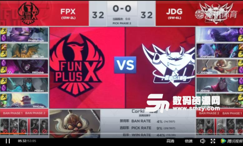 2019LPL春季赛季后赛JDG对FPX第一场比赛视频回顾