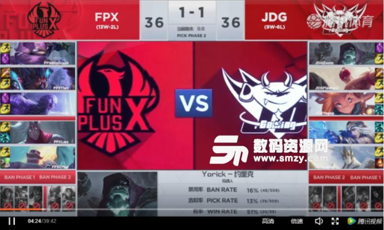 2019LPL春季赛季后赛JDG对FPX第三场比赛视频回顾