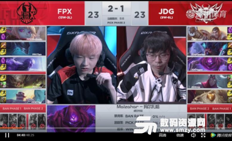 2019LPL春季赛季后赛JDG对FPX第四场比赛视频回顾