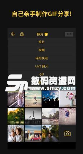 ImgPlay Pro app