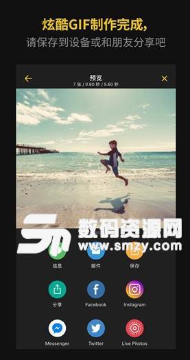 ImgPlay Pro专业版app