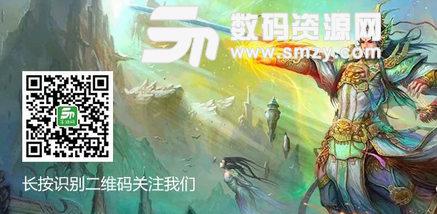 火柴人战争遗产2中文版
