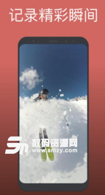 抖音火影变身特效制作软件app