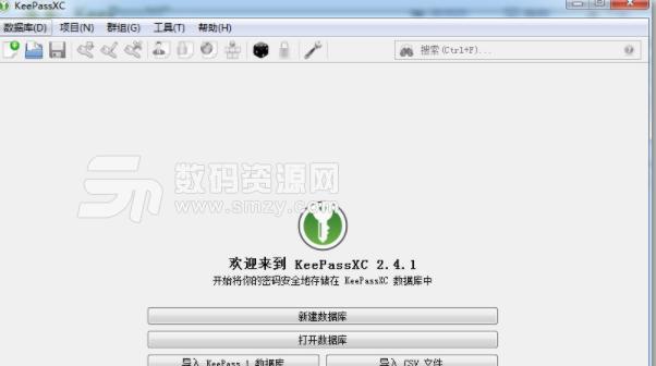 keepassxc中文版
