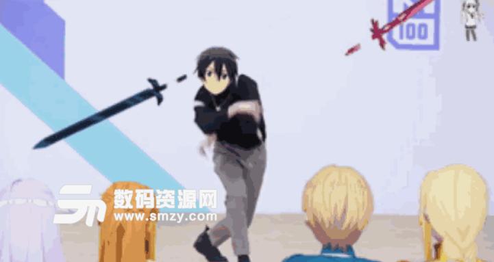 蔡徐坤打篮球gif表情包下载