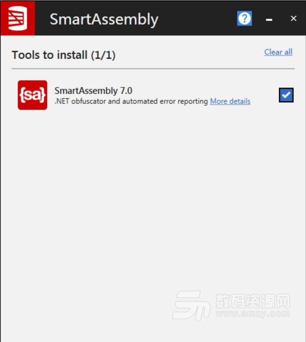SmartAssembly中文版