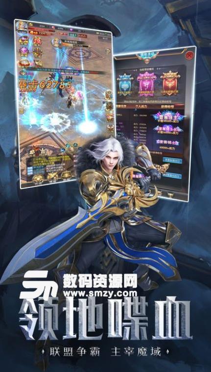 神魔异界手游安卓版(魔幻rpg冒险战斗) v1.0 手机版