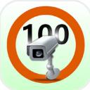 神盾測速照相軟件下載