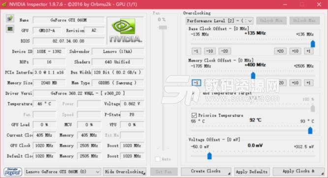 Nvidia Inspector超频软件下载