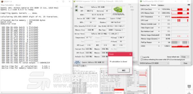 Nvidia Inspector超频软件