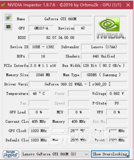 Nvidia Inspector超频工具下载