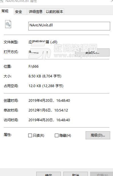 �9��y�dLL�_dll文件修复方法