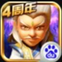 武侠Q传3D手游百度版