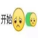 柠檬精表情包免费版