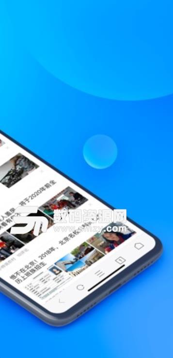 360瀏覽器蘋果官方版